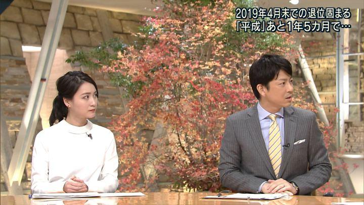 2017年12月01日小川彩佳の画像05枚目