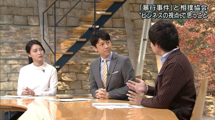 2017年12月01日小川彩佳の画像14枚目