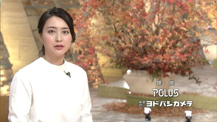2017年12月01日小川彩佳の画像17枚目