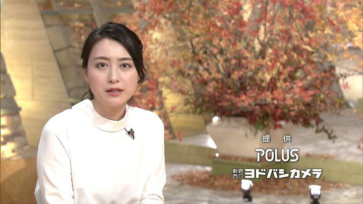 2017年12月01日小川彩佳の画像18枚目