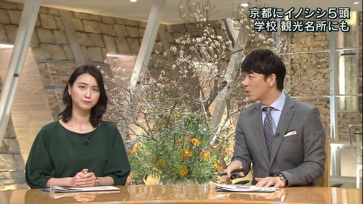 2017年12月04日小川彩佳の画像08枚目