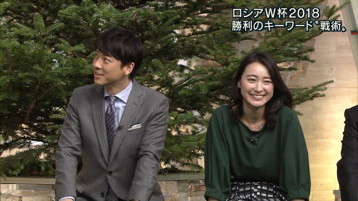 2017年12月04日小川彩佳の画像15枚目