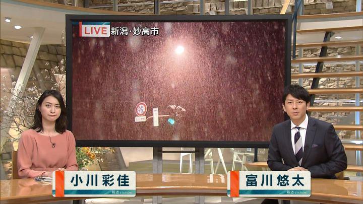 2017年12月05日小川彩佳の画像03枚目