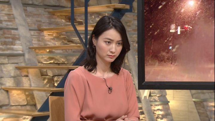 2017年12月05日小川彩佳の画像04枚目
