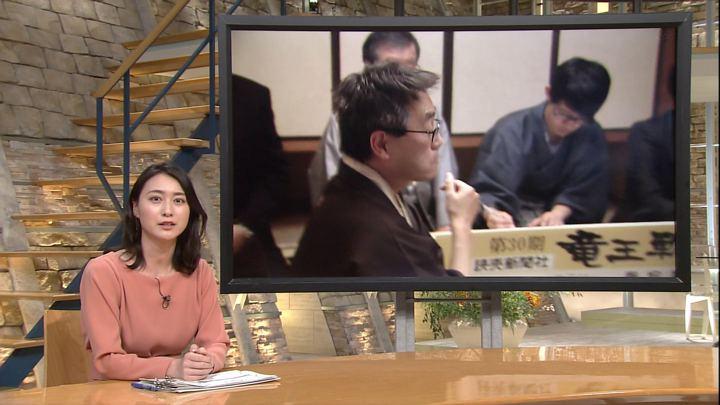 2017年12月05日小川彩佳の画像06枚目