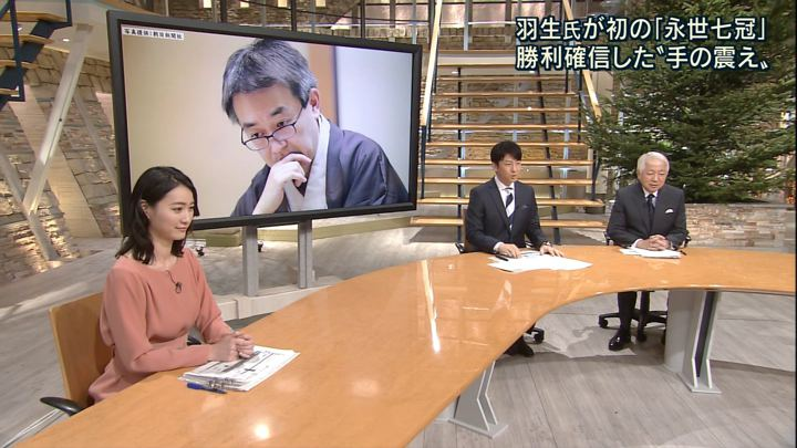2017年12月05日小川彩佳の画像07枚目