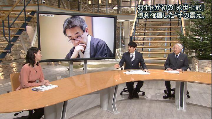 2017年12月05日小川彩佳の画像08枚目