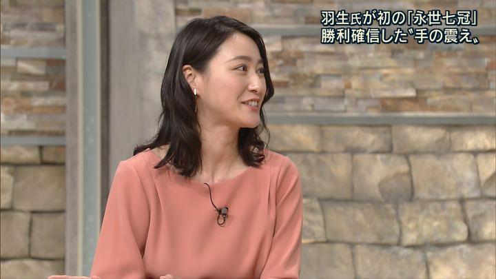 2017年12月05日小川彩佳の画像09枚目
