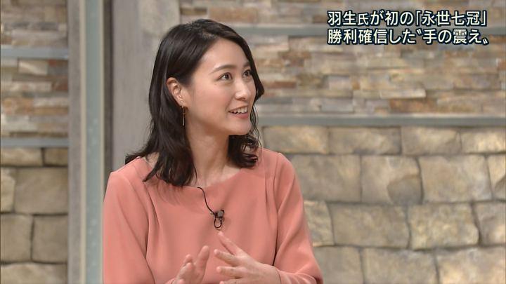 2017年12月05日小川彩佳の画像10枚目