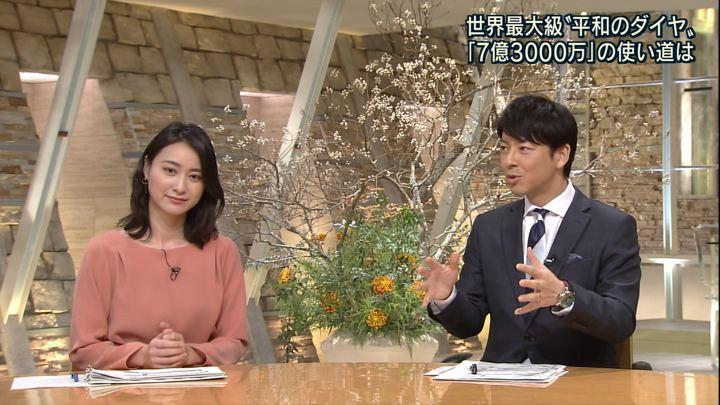 2017年12月05日小川彩佳の画像21枚目