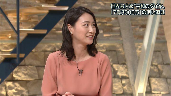 2017年12月05日小川彩佳の画像22枚目