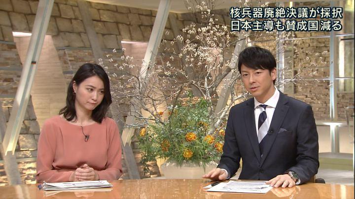 2017年12月05日小川彩佳の画像30枚目