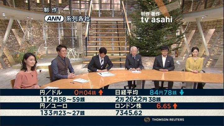2017年12月05日小川彩佳の画像35枚目