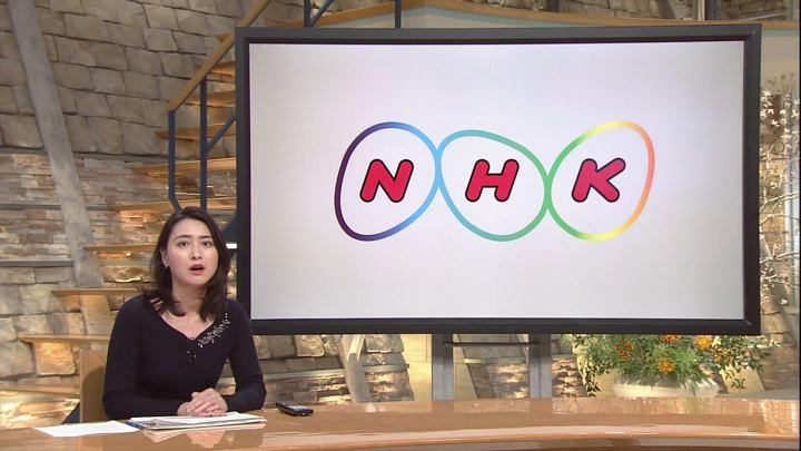 2017年12月06日小川彩佳の画像06枚目