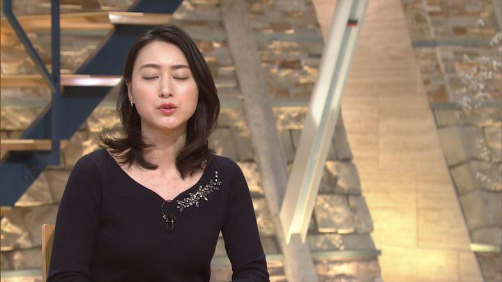 2017年12月06日小川彩佳の画像16枚目