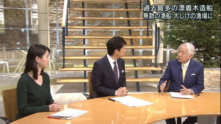 2017年12月14日小川彩佳の画像08枚目