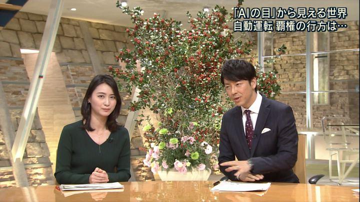 2017年12月14日小川彩佳の画像12枚目