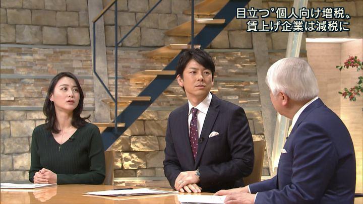 2017年12月14日小川彩佳の画像14枚目