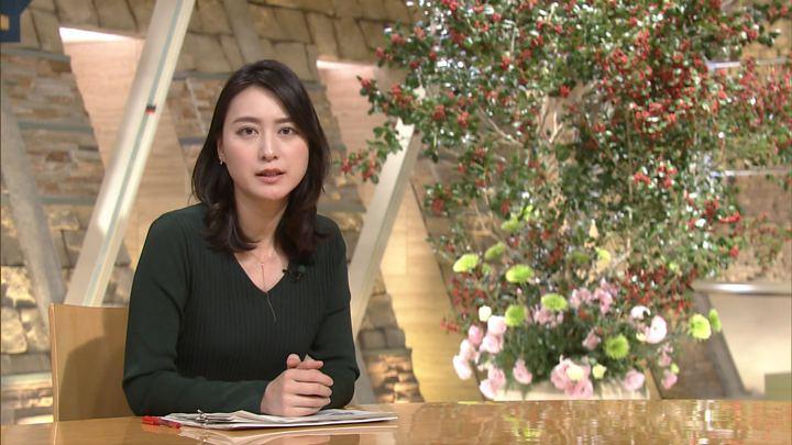 2017年12月14日小川彩佳の画像17枚目