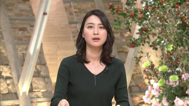 2017年12月14日小川彩佳の画像20枚目