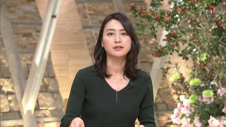 2017年12月14日小川彩佳の画像21枚目