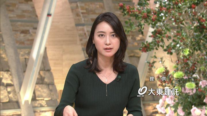 2017年12月14日小川彩佳の画像23枚目