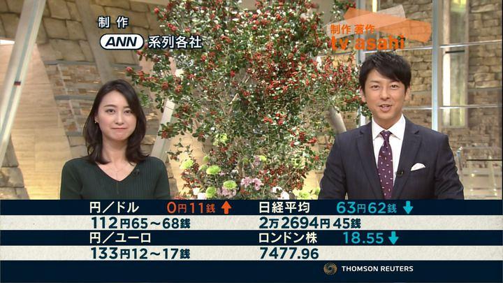 2017年12月14日小川彩佳の画像27枚目