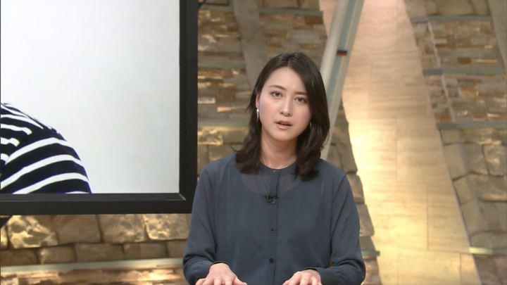 2017年12月20日小川彩佳の画像05枚目