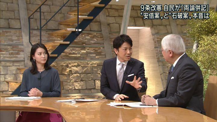 2017年12月20日小川彩佳の画像13枚目