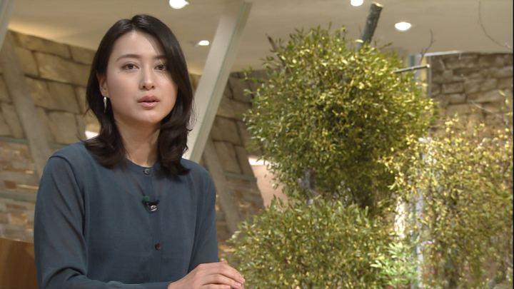 2017年12月20日小川彩佳の画像15枚目