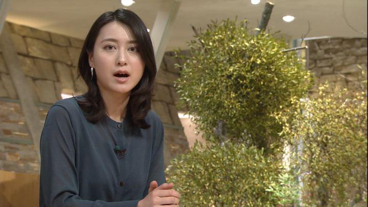 2017年12月20日小川彩佳の画像17枚目