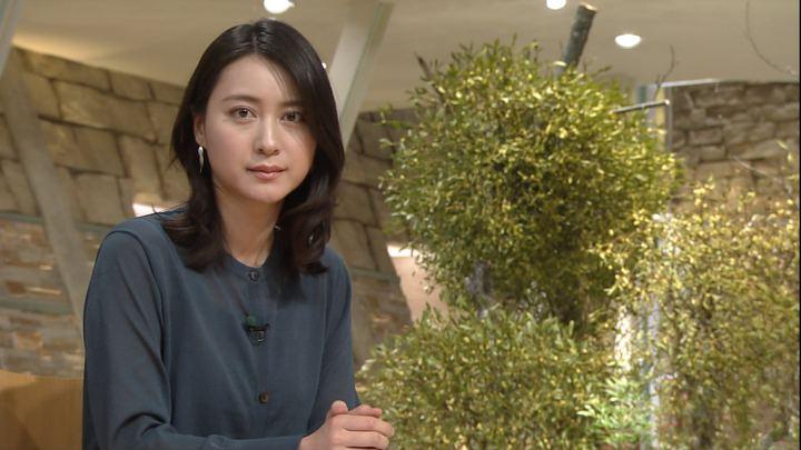 2017年12月20日小川彩佳の画像19枚目