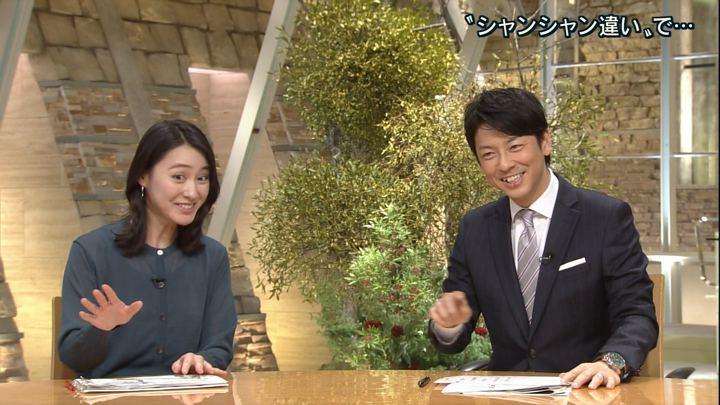 2017年12月20日小川彩佳の画像21枚目