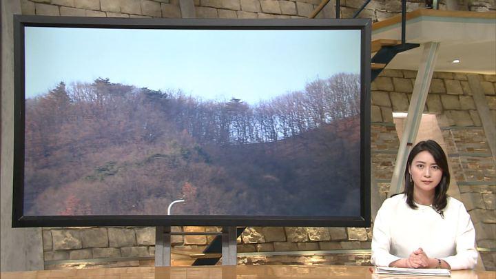 2017年12月21日小川彩佳の画像10枚目