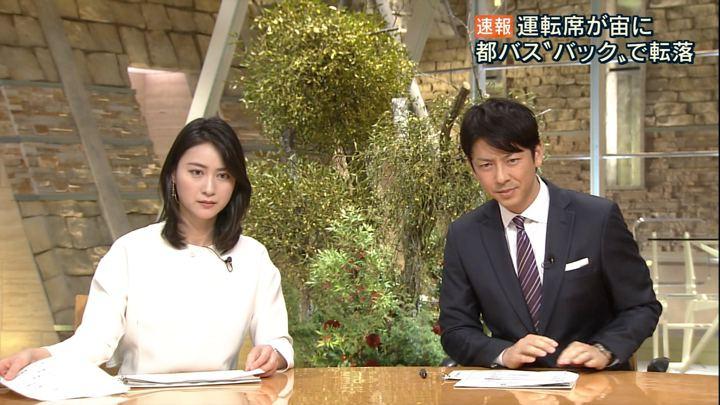 2017年12月21日小川彩佳の画像17枚目