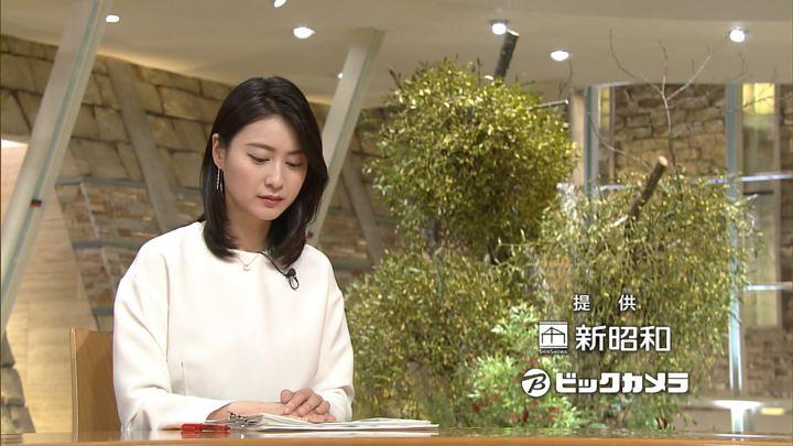 2017年12月21日小川彩佳の画像18枚目