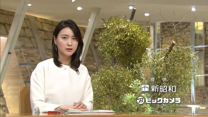 2017年12月21日小川彩佳の画像19枚目