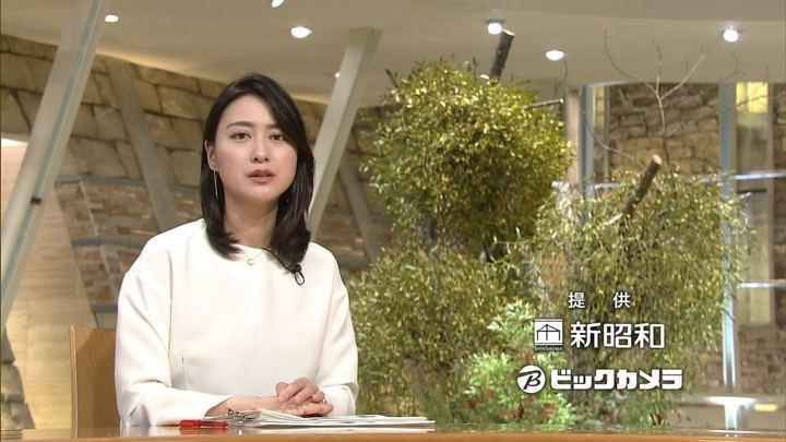 2017年12月21日小川彩佳の画像20枚目