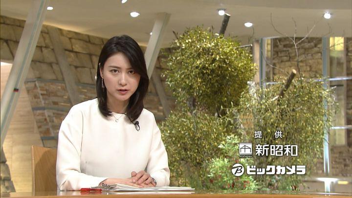2017年12月21日小川彩佳の画像23枚目