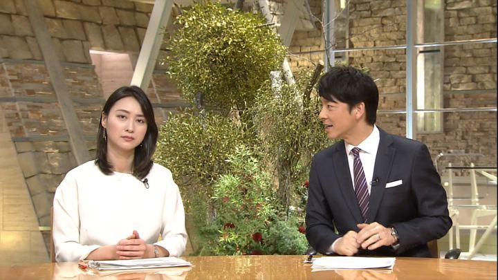 2017年12月21日小川彩佳の画像26枚目