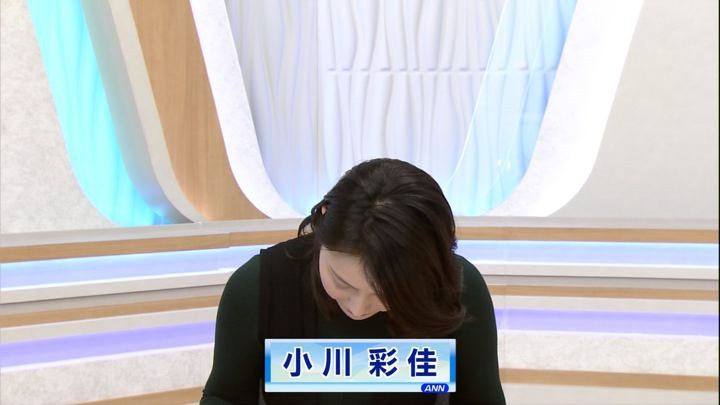 2017年12月22日小川彩佳の画像02枚目