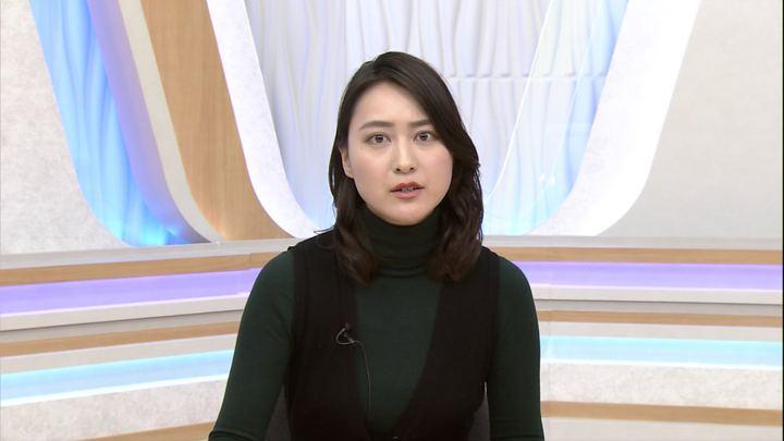 2017年12月22日小川彩佳の画像04枚目
