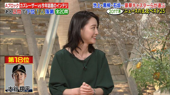 2017年12月25日小川彩佳の画像04枚目
