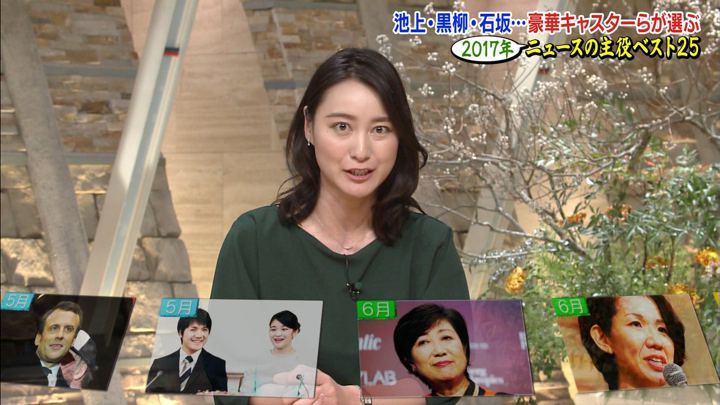 2017年12月25日小川彩佳の画像07枚目