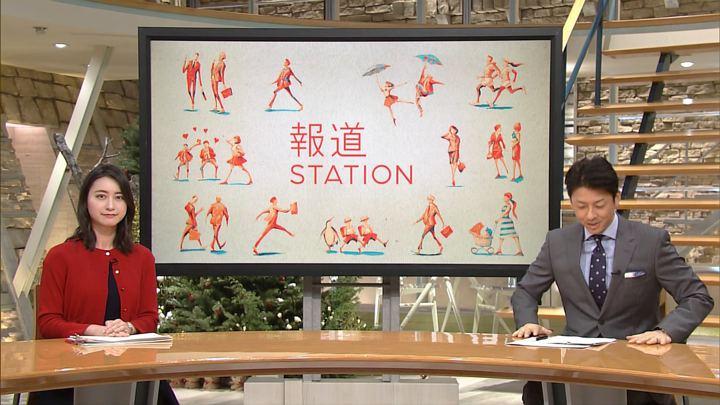 2017年12月25日小川彩佳の画像10枚目