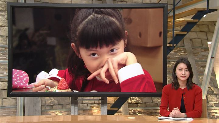 2017年12月25日小川彩佳の画像19枚目