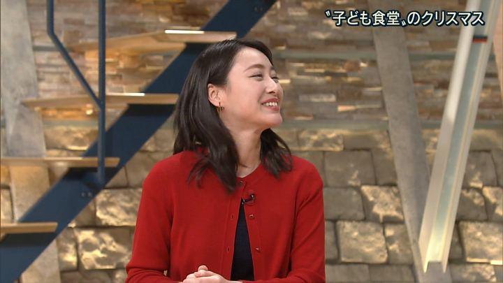 2017年12月25日小川彩佳の画像20枚目