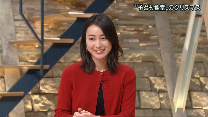 2017年12月25日小川彩佳の画像21枚目