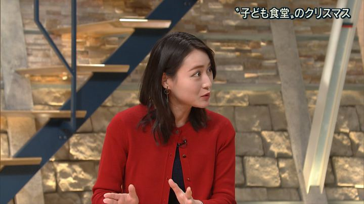 2017年12月25日小川彩佳の画像22枚目