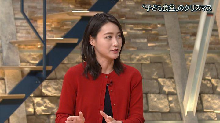 2017年12月25日小川彩佳の画像23枚目